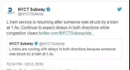 推特上地铁L线暂停通知